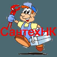 сантехнические услуги в Смоленске. Обслуживаемые клиенты, сотрудничество Ремонт компьютеров